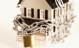 Арест совместно нажитого имущества при разводе