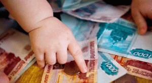 Алименты по социальному и финансовому положению сторон