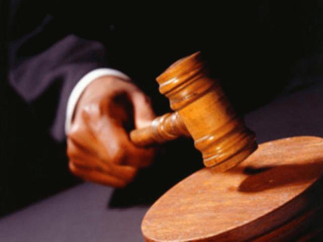 Постановление суда о разводе