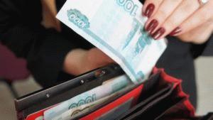 Как удерживаются алименты из заработной платы в 2020 году в России?