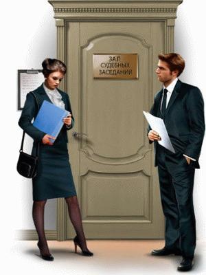 3 advokat-po-razvodu (2)