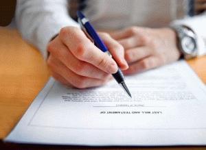 3. soglasie-na-razvod-v-pis'mennom-vide-obrazec