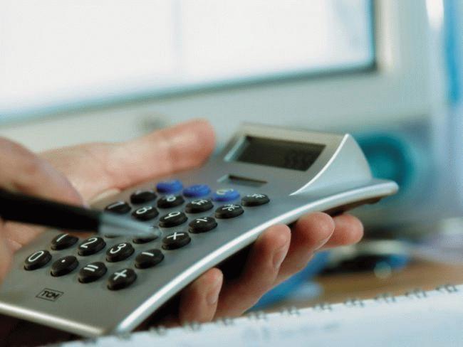 Рассчитать госпошлину при разделе кредита