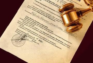 Можно ли признать развод недействительным?