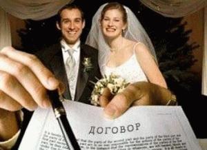 4 rezhim-imushhestva-suprugov-v-brachnom-dogovore
