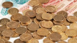 Способы оплаты алиментов на ребенка: какие существуют и какие лучше