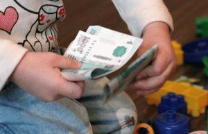 Взыскание алиментов в твердой денежной сумме в 2018 году