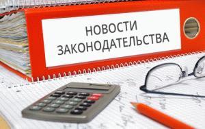Задолженность по алиментам после 18 лет: порядок и правила взыскания