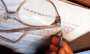 Кто имеет право на обязательную долю в наследстве