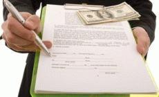 Налог при вступлении в наследство по завещанию