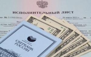 Понятие, виды и особенности алиментов в России