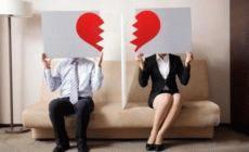 Расторжение брака через Госуслуги