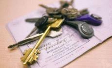 Сколько можно быть без прописки после выписки из квартиры
