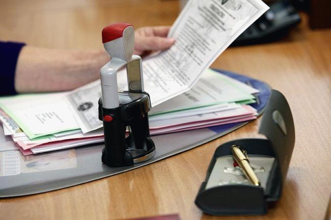 Изображение - Договор купли продажи квартиры между родственниками blobid1535400353520