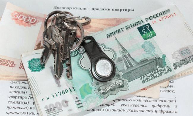 Изображение - Договор купли продажи квартиры между родственниками blobid1535400761640