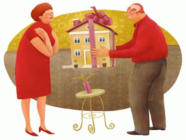 Нельзя забывать о согласии супруга