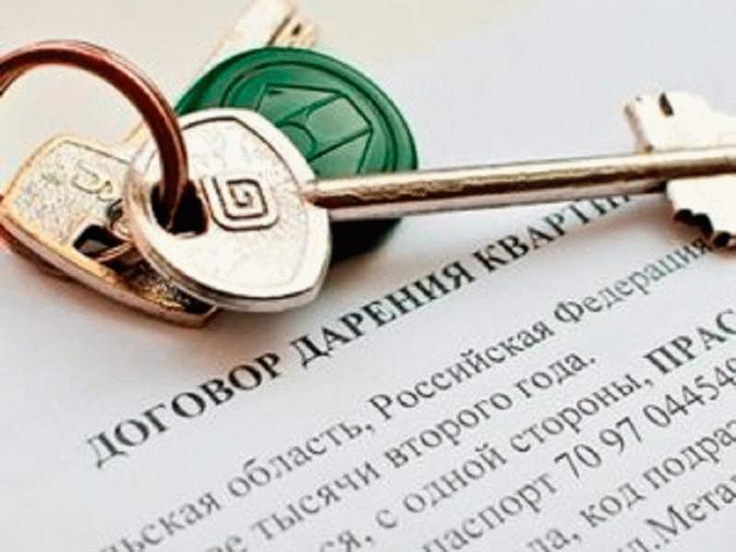 Заключение договора обязательно сопровождается предоставлением необходимого пакета документов