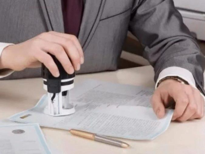 регистрация прав собственности - окончательный этап заключения договора дарения