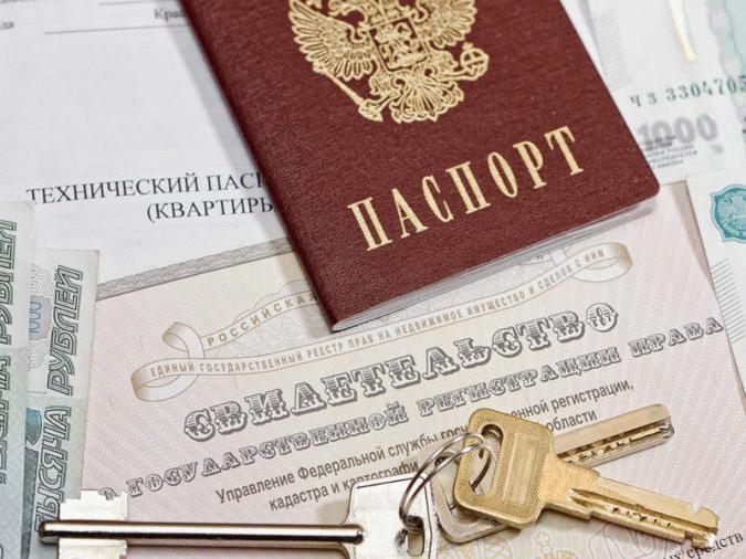 Получив право на наследование необходимо внести изменения в Единый государственный реестр и получить свидетельство о праве собственности