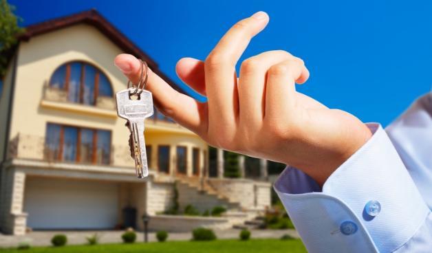 Наследство на недвижимость