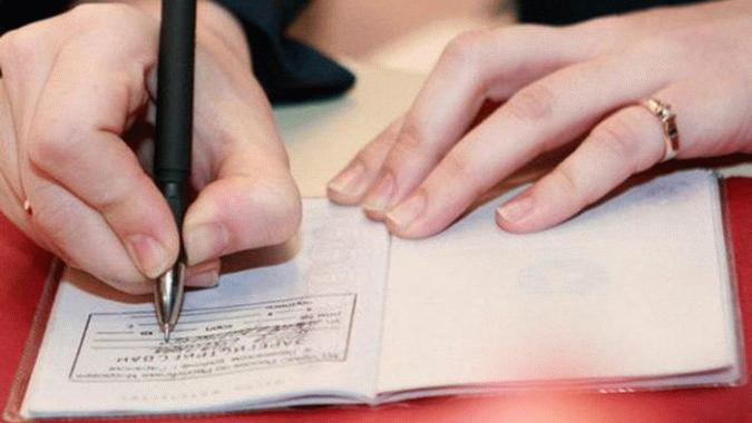 Внесение регистарционных данных в документ