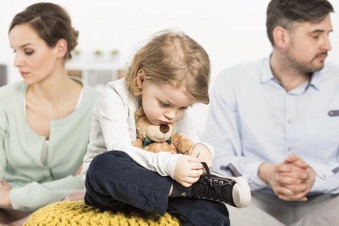 Чтобы последствия развода были минимльны для детей, родители должны научиться договориваться между собой