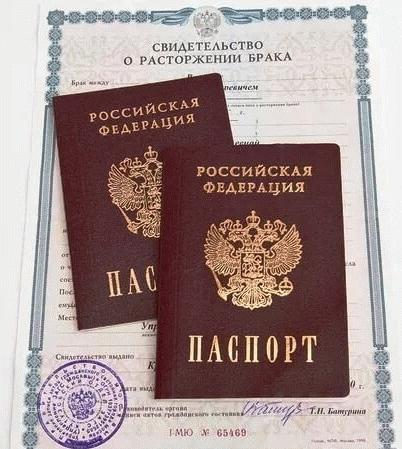 Подача документов на получение дубликата