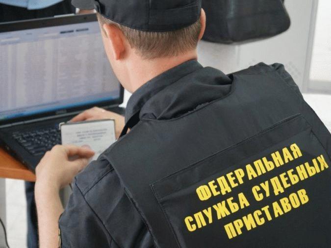 ФССП - организация, куда можно обратиться для получения исчерпывающей информации по долгу за алименты