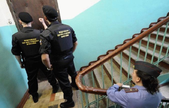 Арест имущества должника один из видов административного наказания