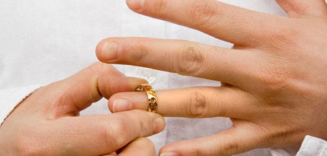 Завершение развода