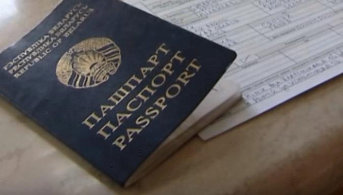 Паспорт - главный <span class=