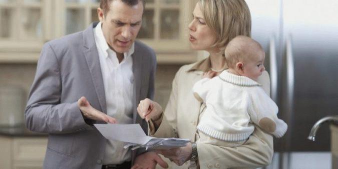 Алиментные обязательства родителей