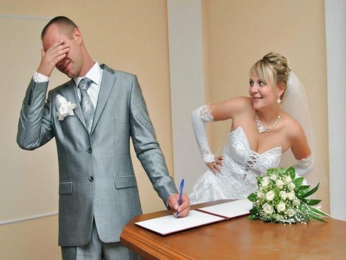Изображение - Где подают заявление на развод blobid1538738523725