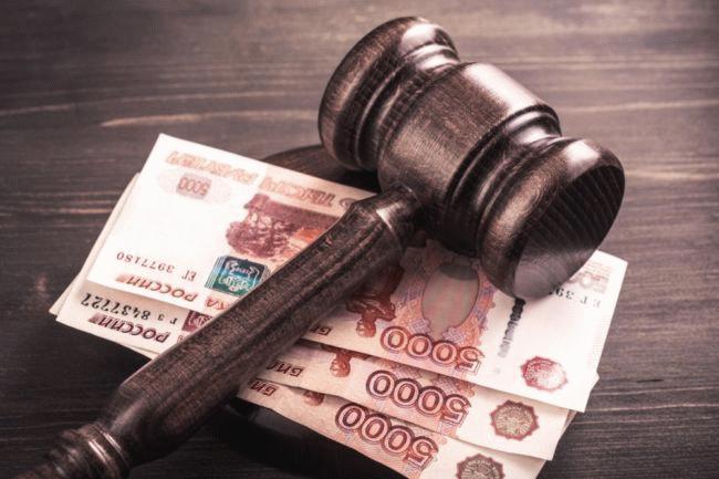 Уплата алиментов по решению суда