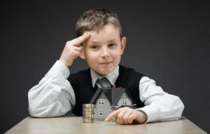 Добровольная уплата алиментов на ребенка