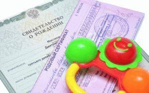 Как лишить родительских прав за уклонение от выплаты алиментов?