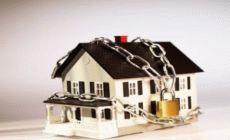 Как проверить квартиру на обременение онлайн