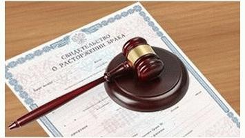 Заявление на развод подается по месту прописки кого