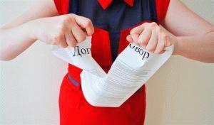Что такое соглашение по алиментам и как его правильно составить