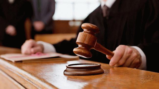 Развод в загсе после решения суда
