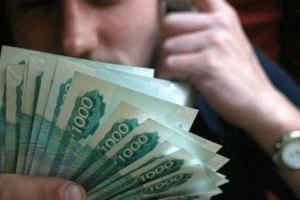 Способы начисления алиментов в России в 2019 году
