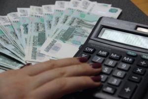 Средняя заработная плата по России для расчета алиментов в 2020 году